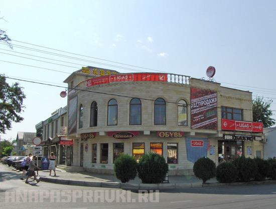 Торговый центр «Квартал» в Анапе, 30.08.2010