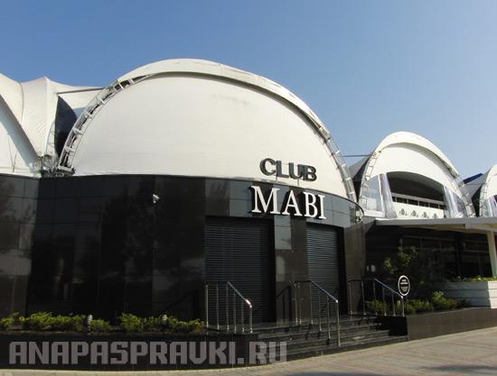 Клуб Пепелац в Анапе  anapagorodokru
