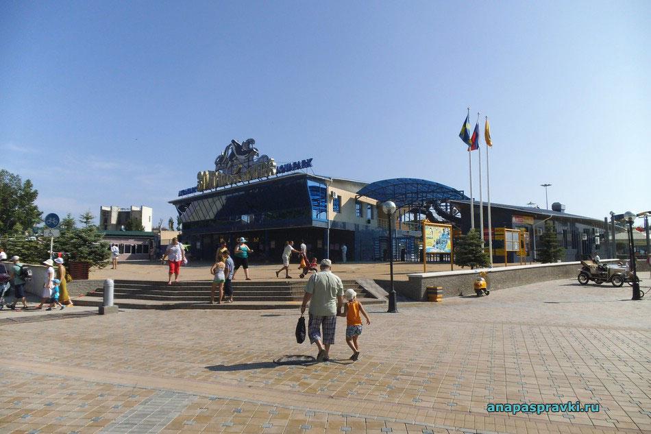 Аквапарк «Золотой пляж» в Анапе