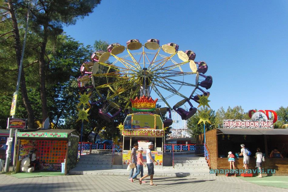 Аттракцион Centrifuga в Анапе, 29.08.2014