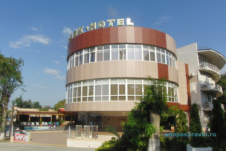 Гостиница «Парк-отель» в Анапе, 3.09.2014