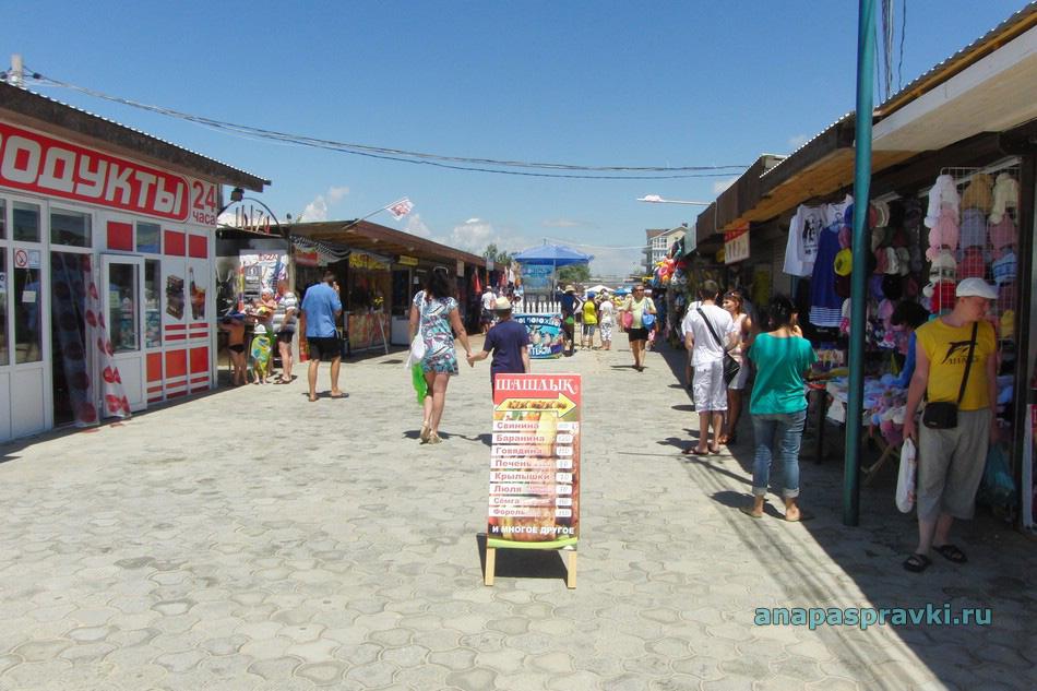 Витязево: торговые ряды на Паралии
