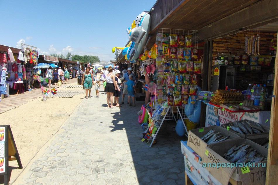 Витязево: торговые ларьки на Паралии