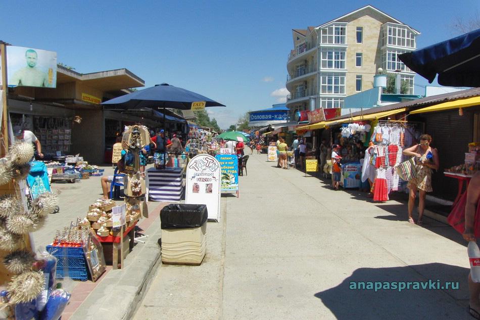Витязево: курортная торговля на Паралии