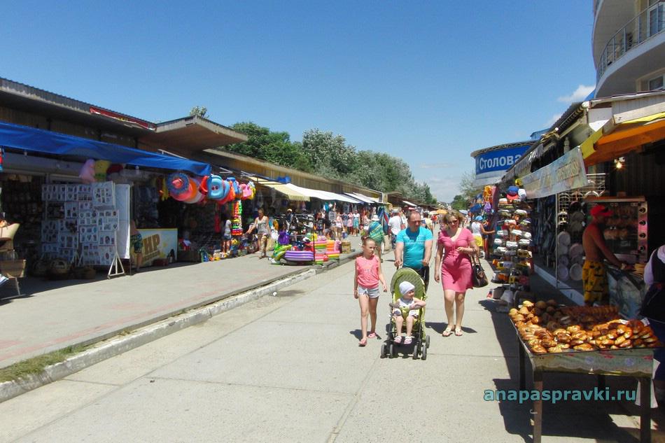 Витязево: торговля различными товарами на Паралии