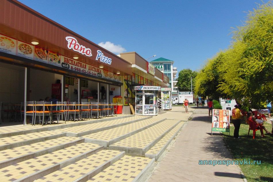 Бульвар Шардоне в Витязево: пиццерия Pono Pizza (доставка пиццы)