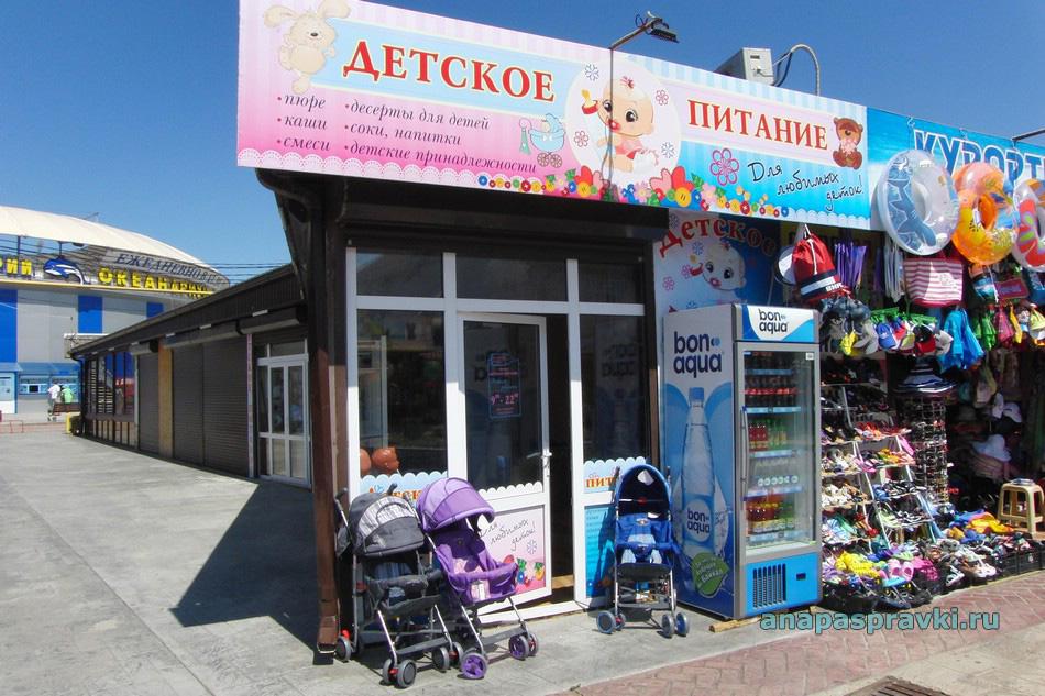 Магазин детского питания и других товаров в Витязево