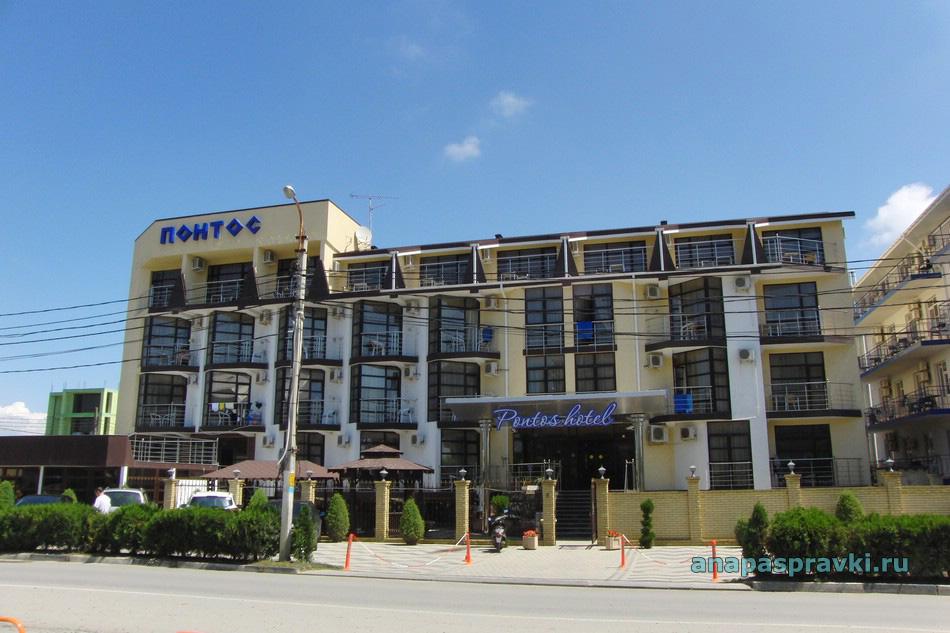 """Отель """"Понтос"""" в Витязево"""