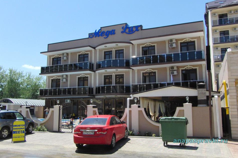 Отель Mega Lux в Витязево